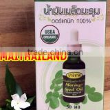 Moringa Oil Thailand 30ml 100% Organic USDA Moringa Oil Wholesale