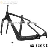 CarbonBikeKits CFM019 2016 full carbon fat bike frame