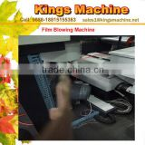 Ruian Extrusion Blow Moulding Blow Moulding Type and PE Plastic Processed Film Blowing Machine Set(Kings Brand)