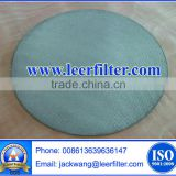 Sintered Metal Mesh Filter Disc