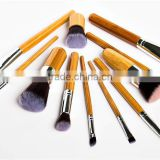 Best Beauty Product 11pcs Bamboo Handles Professional Makeup Brush Set, Make up Brushes Kit