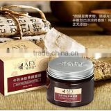 Wholesale AFY chinese best face whitening cream skin whitening face cream for men 140g/pcs