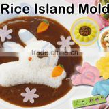 sushi rice plastic mold home kitchen equipment children gift curry and rice bowl rice mold japanese kitchenware rice island mold