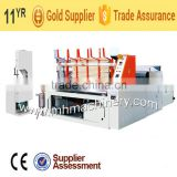 MH-1575/2200/2800 Supply Automatic Toilet Roll Kitchen Roll Rewinder Machine(Supplier Assessment)