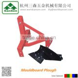 Tractor 3 point Plough,single plow for tractor,tractor mounted mouldboard plow