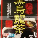 Healty Black oolong tea Made in China