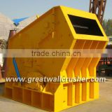 Great Wall Impact crusher for sale,New type impact crusher supplier, low price impact crusher