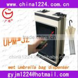 2013 New product!! -Automatic wet umbrella wrapping machine UPM-32 with TFT LCD Ad board for hotel public places cleaning