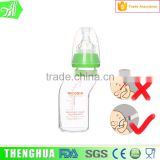 Silicone Pacifier Baby Bottle UV Sterilizer, The Free Babies Product Custom Baby Bottle Nipple