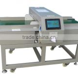 China leading factory supply cloth conveyor belt type needle detector/food Metal Detectors
