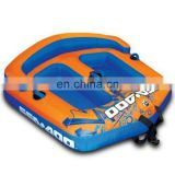 Towable 2 Person Inflatable Water Tube 2 Rider