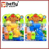 Yellow blue plastic dinosaur bubble shooter gun for kids outdoor play