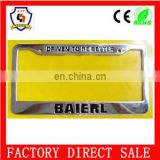 BAREIL DRIVEN TO BEBETTER metal european custom cute license plate frames for motorcycle and cars wholesale HH-licence plate-22
