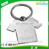 Engraved Football Shirt Keyring