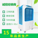 2018 Home use portable evaporative air cooler
