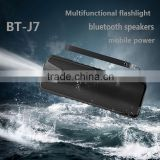 2016 J7 waterproof mini bluetooth speaker,FM portable mini speaker,portable wireless mini bluetooth speaker