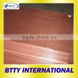 Manufacturer price 99.99% purity Copper Cathode                                                                         Quality Choice