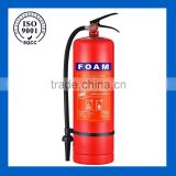 afff foam type fire extinguisher,afff foam fire extinguisher