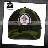 Custom new design high quality mesh cap 3d embroidery logo curved bill camo baseball cap