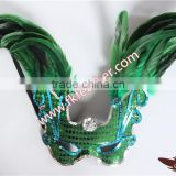Big Beautiful Design Feather Mask Green Cock Feather Mask With Pearl For Carnival Mask And Birthday Party Decorations