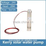 centrifugal pump price/ electric submersible water pump without electricity / farming water pump