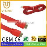 Gold-plated flat HDMI Cable with 1080p/3D supported , high data transfer speed red HDMI M/M 1.4 cable for HDTV/MONITOR/PROJECTOR