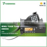 50W Dual Band vhf uhf Digital Mobile Radio for MYT DM8000 dmr Transceiver