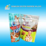 Customized New Customized Aluminium Packaging Pet Food Bags - The Best Packaging Bag for Pet Food!