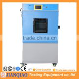 High and Low Constant Temperature Humidity Test Chamber / Temperature Test Chamber Price
