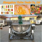 High quality and low price tilting jacketed gas cooking pot