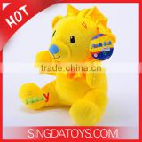 Hot Selling Nice Stuffed Baby Early Education Plush Lion Toy