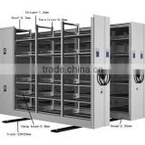 Mobile government/bank/company/office/hospital/college documents storage metal mass shelf