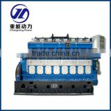 Inquiry about Factory direct 1250kw Turbocharged Heavy Fuel oil (HFO) engine and generator set for sale