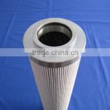 New products replacement pall oil filter screw compressor oil separator filter