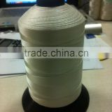 nylon twine for net making
