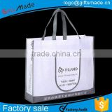 customized reusable recycled foldable paper plastic shopping bag