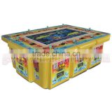 Most popular coin operated game machine shooting fishing arcade game machine with 6-8 players