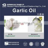 best price high quality garlic seed oil bulk wholesale