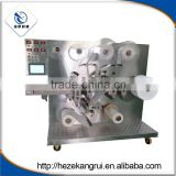 KR-QFT-A PU/PE/PVC/non-woven farbic Medical Catheter fixation plaster making machine