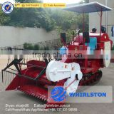 Whirlston high efficiency cutting 1.5m middle type rice paddy wheat harvest machine