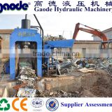 new metal scrap hydraulic baling shear