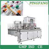 PET Glass Vacutainer EDTA tube machine production line