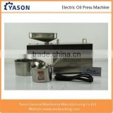 Automatic Stainless steel mini oil press machine