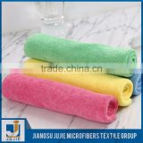 Eco-friendly reclaimed material 80 polyester 20 polyamide microfiber towel