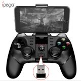 Ipega Pg-9076 2018 Hottest Sale Wireless Gamepad Controller for Android, Sony PS3 and Windows PC, Support Both Bluetooth and 2.4G Wireless Connection