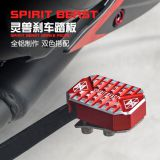 Spirit Beast motorcycle modified foot rests for 150NK cb190r L5 L6