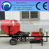 hay crop bundling machine /hay wrapping machine/hay bagging machine