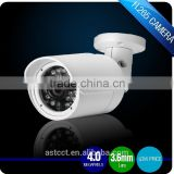 H.265 4.0MP IP CMOS Sensor Bullet Network Camera H.265 Surveillance CCTV Camera Mini Bullet Camera