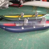 3.7 meter rubber dinghy inflatable kayak