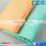 kitchen/car/ house cleaning cloth quality products
